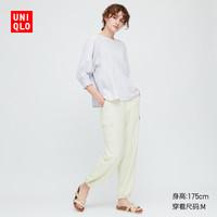 UNIQLO 优衣库  425544  女士束脚裤