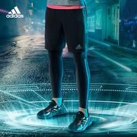adidas 阿迪达斯 SpeedBr sh wv CV4293 训练短裤