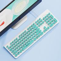 inphic 英菲克 时尚朋克风有线键盘