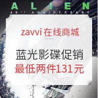 海淘活动:zavvi在线商城 迪士尼漫威系列 精选蓝光影碟大促