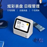 TMALL GENIE 天猫精灵 CC MINI 智能时钟屏/智能音箱