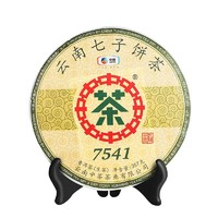 百亿补贴:Chinatea 中茶  普洱茶 7541 2019年  357g