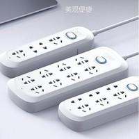 京东PLUS会员:ORICO 奥睿科 NBW-8A 智能充电插线板 8位 4.8m