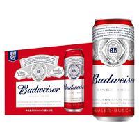 Budweiser 百威 啤酒经典醇正550ml*15听  *2件