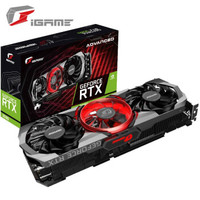 COLORFUL 七彩虹 iGame GeForce RTX 3080 Advanced 10G 显卡