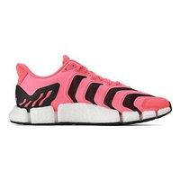 22日0点:adidas 阿迪达斯 ClimaCool X Summer.RDY 中性跑步鞋
