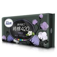 再降价:kotex 高洁丝 臻选系列 极薄纯棉卫生巾 420mm 3片装 *17件