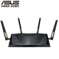 双11预售:ASUS 华硕 RT-AX88U 6000M双频无线路由器