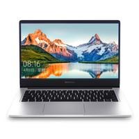 百亿补贴:Redmi 红米 RedmiBook14 增强版 14英寸笔记本电脑(i5-10210U、8GB、512GB、MX250)