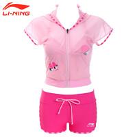 LI-NING 李宁 LSLL126 女士大码分体泳衣