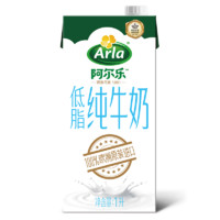 88VIP:Arla 阿尔乐 低脂纯牛奶 1L *15件 +凑单品