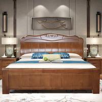 木巴 C358 新中式实木床雕花双人床 1.8m