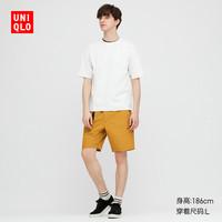 UNIQLO 优衣库 425150 男士尼龙运动短裤