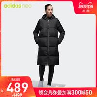 adidas NEO W L DWN PARKA DM2036 女装长款羽绒服