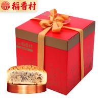 稻香村 八月十五聚团圆月饼礼盒 300g