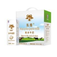 南国  水牛纯奶 200ml*12盒 *5件