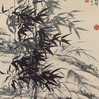 艺术品:石涛【竹石图】版画客厅书房装饰画收藏挂画