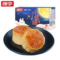 桃李 小月饼散装 多口味 25g*20块