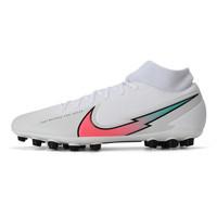 22日0点:NIKE 耐克 SUPERFLY 7 ACADEMY AG BQ5424 男子足球鞋