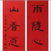 艺术品:社员名家余正 《毛泽东诗》对联 书法作品 真品收藏