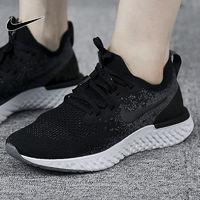 百亿补贴:NIKE 耐克 EPIC REACT FLYKNIT AQ0070 女款跑步鞋