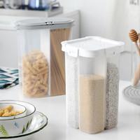 五谷杂粮储物罐收纳盒收纳罐分格塑料食品级罐子厨房 分隔密封罐