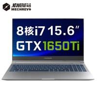 1日0点:MECHREVO 机械革命 Z3 Air 15.6英寸游戏本(i7-10875H、16GB、512GB、GTX1650Ti、100%sRGB)