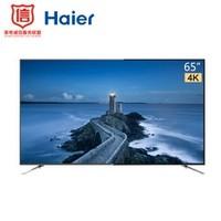 Haier 海尔 LU65G31 65英寸 4K 液晶电视