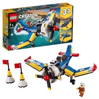 21日0点:LEGO 乐高 Creator 创意百变系列 31094 竞技飞机