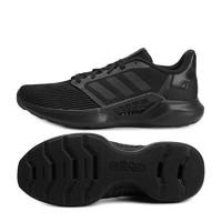 22日0点:adidas 阿迪达斯 VENTICEPE FW9694 男子休闲鞋