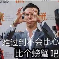 小编精选:解锁湖底捞,大闸蟹的秋季限定~