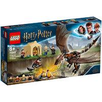 百亿补贴:LEGO 乐高 哈利波特霍格沃茨城堡 75946 三强争霸赛之匈牙利树蜂龙