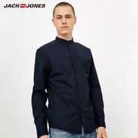 JackJones 杰克琼斯 218305520 男士长袖衬衫