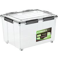 清野の木 透明塑料收纳箱 30L