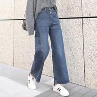 JEANSWEST 真维斯 JY-94-289SS016 女士高腰牛仔裤