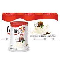 限江苏:yoplait 优诺 优丝 热带椰风酸奶 135g*3杯 *10件