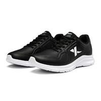XTEP 特步 简约百搭 8813191190780200d  男跑鞋运动鞋