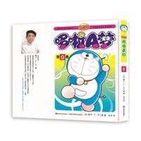 《哆啦A梦0卷机器猫漫画》