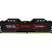 21日0点:GLOWAY 光威 TYPE-α系列 石墨灰 DDR4 2666MHz 台式机内存 16GB