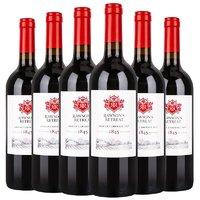 百亿补贴:Penfolds 奔富 洛神山庄1845 设拉子赤霞珠干红葡萄酒 750ml*6瓶