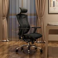 SIHOO 西昊 V1 家用人体工学座椅