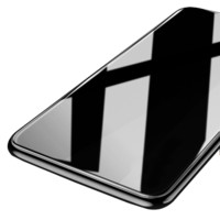 井邑田 iphone6-11系列 9D全屏防窥膜