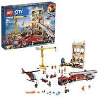 21日0点、考拉海购黑卡会员:LEGO 乐高 城市系列 60216 城市消防救援队 *2件
