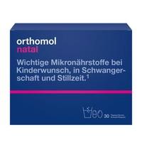 Orthomol 奥适宝Natal 叶酸DHA冲剂+胶囊 30粒组合装