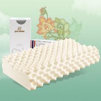 20日10点、考拉海购黑卡会员:PARATEX 泰国原装进口乳胶枕 成人枕