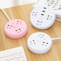 君偕  USB智能多功能插排