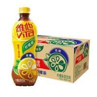 维他 低糖柠檬茶 500ml*24瓶 *2件