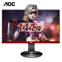 百亿补贴:AOC G2790VX 27英寸(144Hz、1ms、FreeSync)