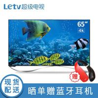 乐视(Letv)超4X65S 65英寸 超薄 4K超高清人工智能语音3GB+32GB大存储平板电视 65英寸 挂架版