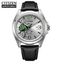 双11预售:CITIZEN 西铁城 漫威系列 AW1431-24W 男士光动能手表